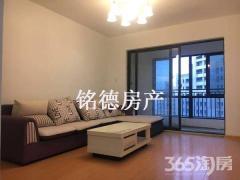 东方龙城采薇苑、全新装修、室内所有生活设施可配、