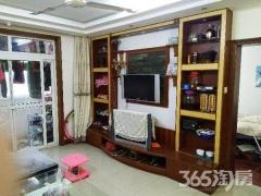 【白马小区】稀缺多层 3室简装 有证可贷款 诚心出售 无税