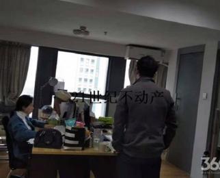 河西万达广场 170平精装公寓出租 可注册 2号线地铁口 稀