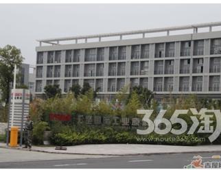 无锡汇坚国际工业原料城1室1厅1卫84平方产权房毛坯