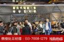 【南通】【南通邦豪时尚广场】―全国统一售楼热线!