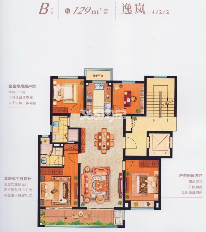 太湖金茂逸墅户型图