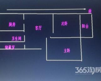 上里东新村2室1厅1卫76.66平方产权房精装
