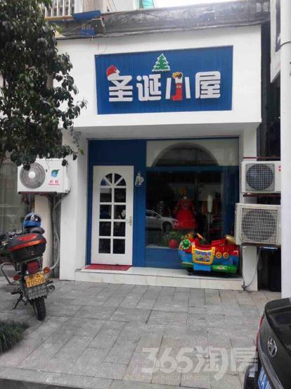 桐庐梧桐公寓43平米中装2013年建