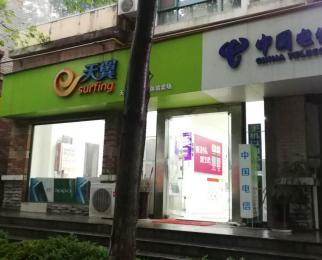 翠屏国际城香樟苑80平米简装合租