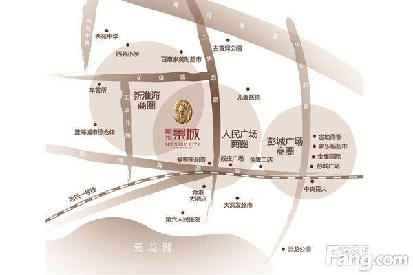 《世外桃源》鑫苑景城开盘在即火热认购中1万5抵3万