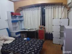 精装,空调,热水器,洗衣机,家具,床,阳光好
