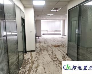 金茂国际广场全套办公家具 稀缺精装修 湖景办公 朝向好