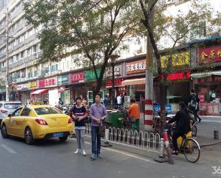 新街口三元巷迎街小户型门面出租地段好有餐饮执照