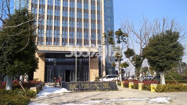 中国铁建・燕山国际城 皖酒大厦 201802