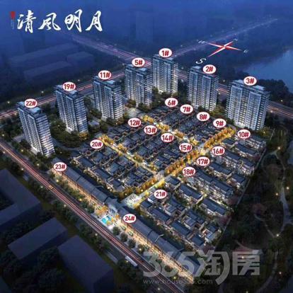 金鹏清风明月3室2厅2卫107平米毛坯产权房2018年建