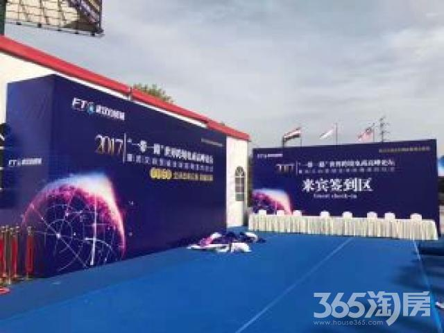 武汉自贸城60平米2015年新铺毛坯