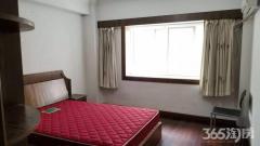 梅园公寓两室一厅家电...