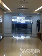 河西万达广场 纯写 精装 办公 正对电梯口 地铁口旁 越洋