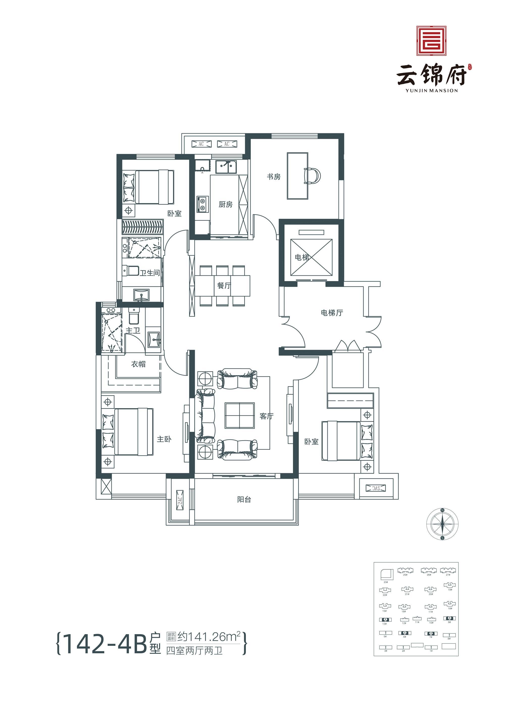 142-4B 四室两厅两卫