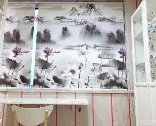 <font color=red>紫金江景苑</font>1室1厅1卫43平米整租精装
