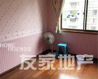 长江长精装三房 设施齐全 拎包入住 环境优雅 包物业费用