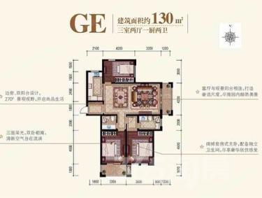 伟星城3室2厅2卫130平米毛坯产权房2012年建