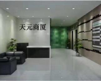 竹山路地铁口精装办公室 物煤有志<font color=red>天元大厦</font>100平办公室 随