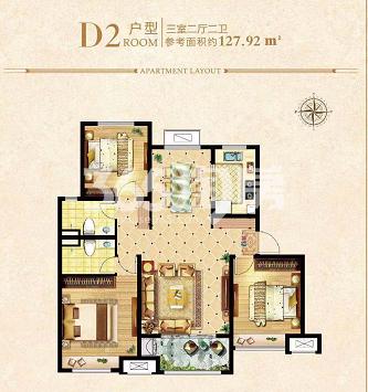荣盛城四期D2户型127.92㎡三室