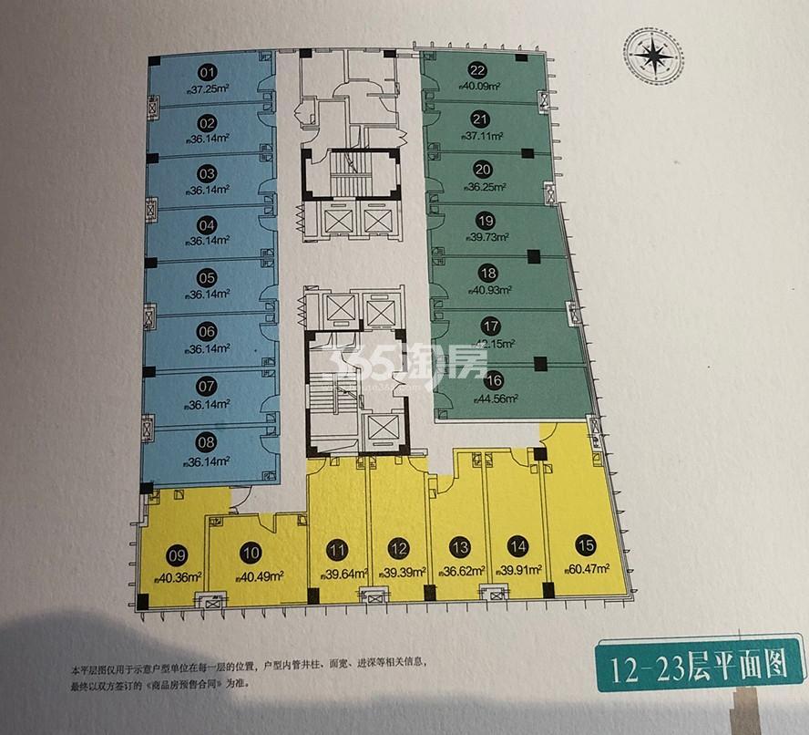 证大阅公馆D栋12-23层平面图