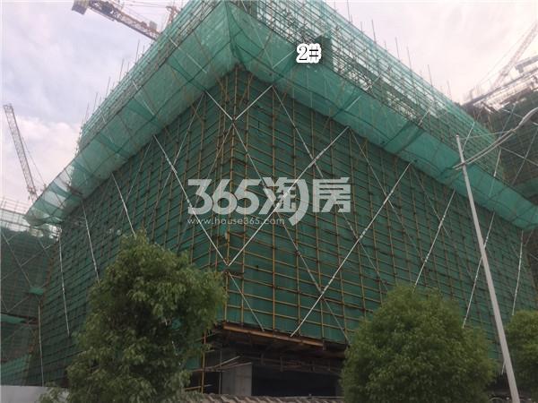星悦城2#施工进展(5.16)