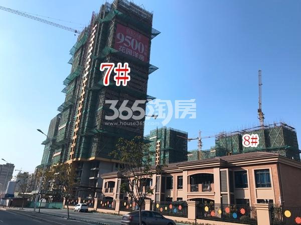 栖霞东方天郡三期高层7#、8#楼实景图(2017.12 摄)