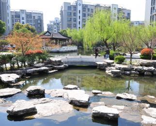 奥体新城海棠园4室2厅1卫720万元120.83平方