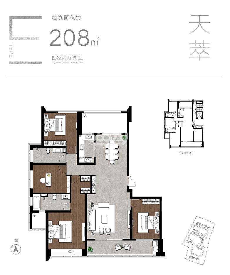 翡翠天元7#楼208平户型