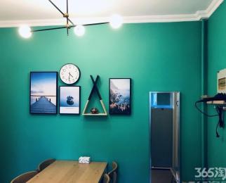 前大树根小区2室1厅1卫60平米整租精装