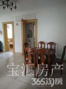 【大富新村租房来了】中间楼层+采光充足+拎包入住 租