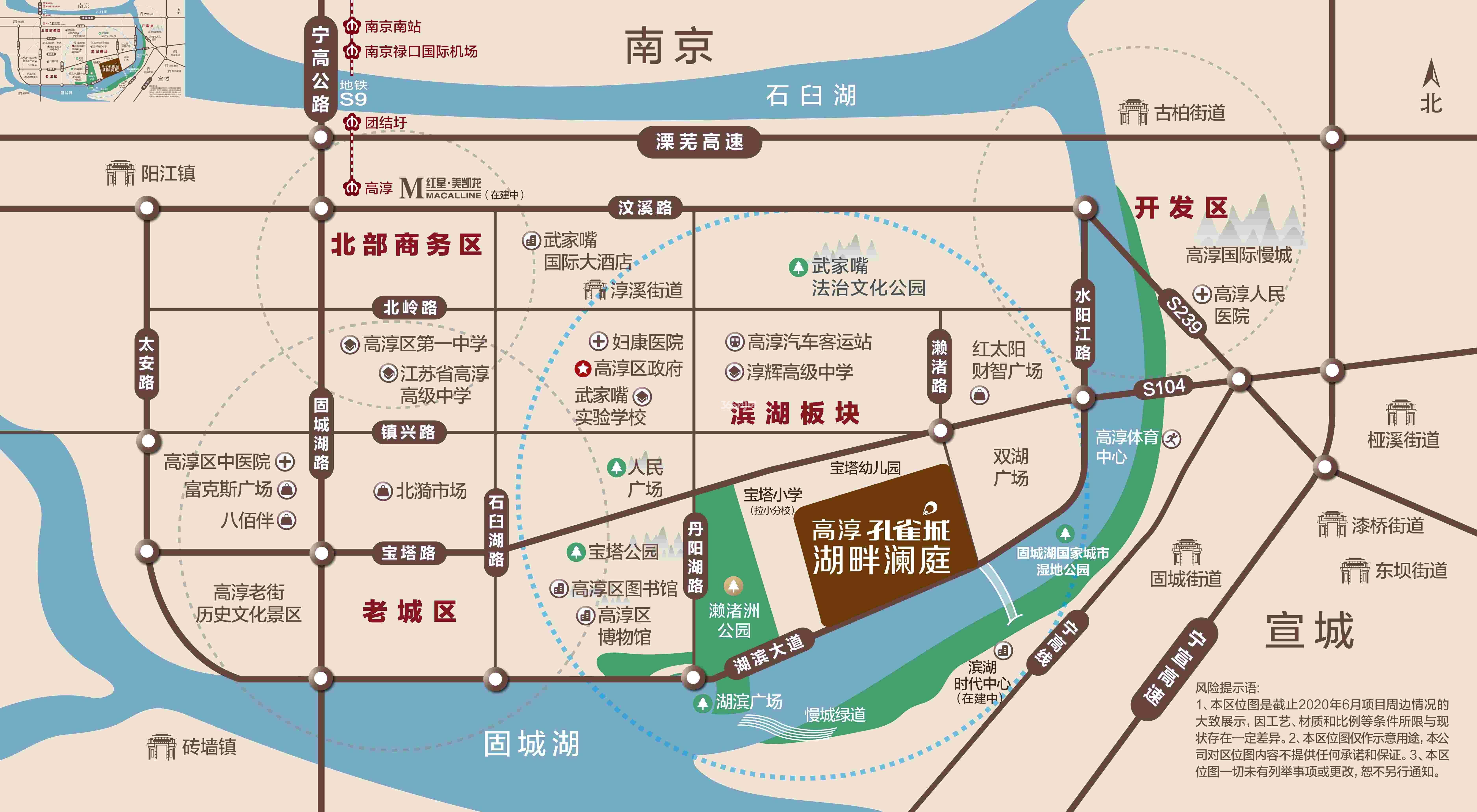 高淳孔雀城湖畔澜庭交通图