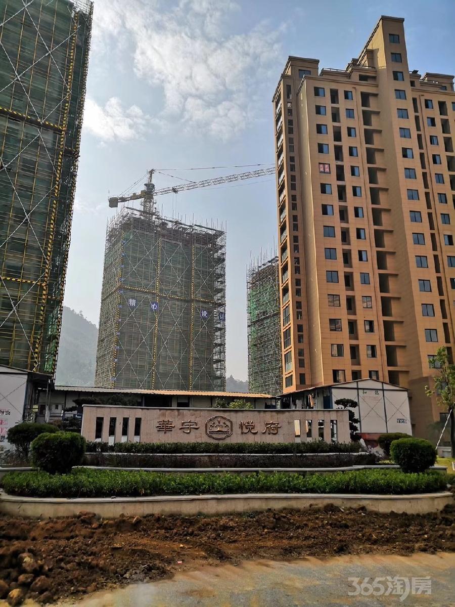 可以杭州何必外地建德高铁房仅七千五不限直接落户