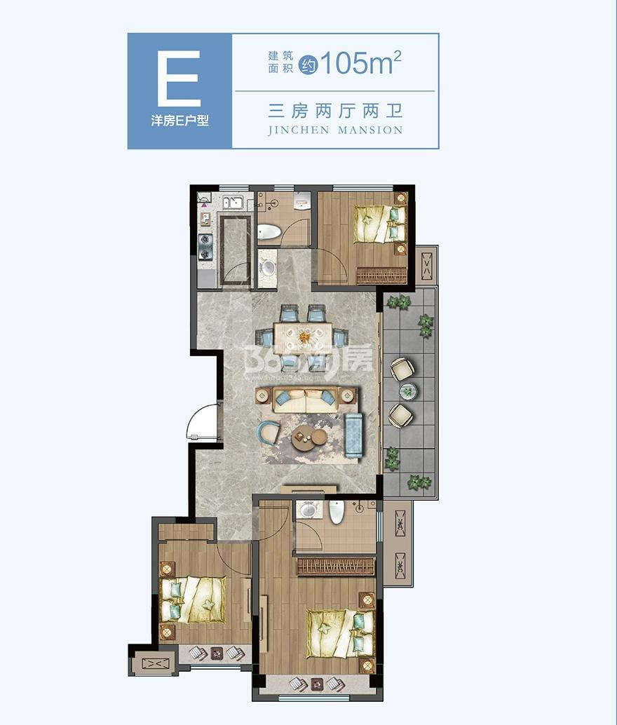 四季连城锦宸低密度多层E户型-105㎡三室两厅两卫