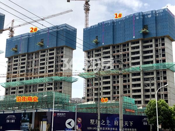 银城东樾府1#、2#楼高层、6#楼别墅工程进度实景(2018.6摄)