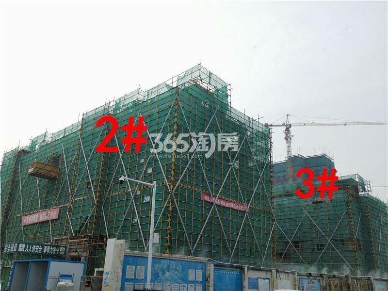 绿地理想城悦湖公馆在建2、3#楼实景图(8.26)