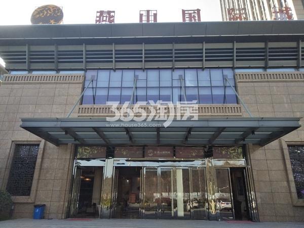 中国铁建・燕山国际城 营销中心 201804