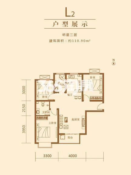 弘石湾2#3#4#标准层L2户型3室2厅1厨2卫110.90㎡