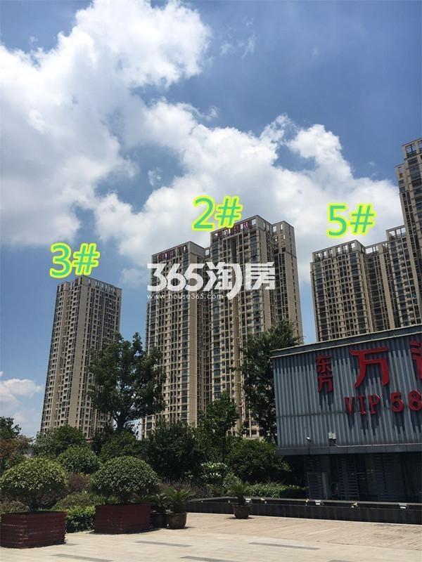 东方万汇城北区2、3、5号楼实景图(9.7)