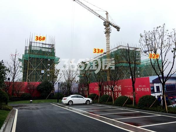 新力帝泊湾32#、33#、36#楼工程进度实景(2018.1摄)