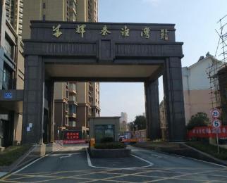 秦淮湾 1500精装3房 电梯25楼85平