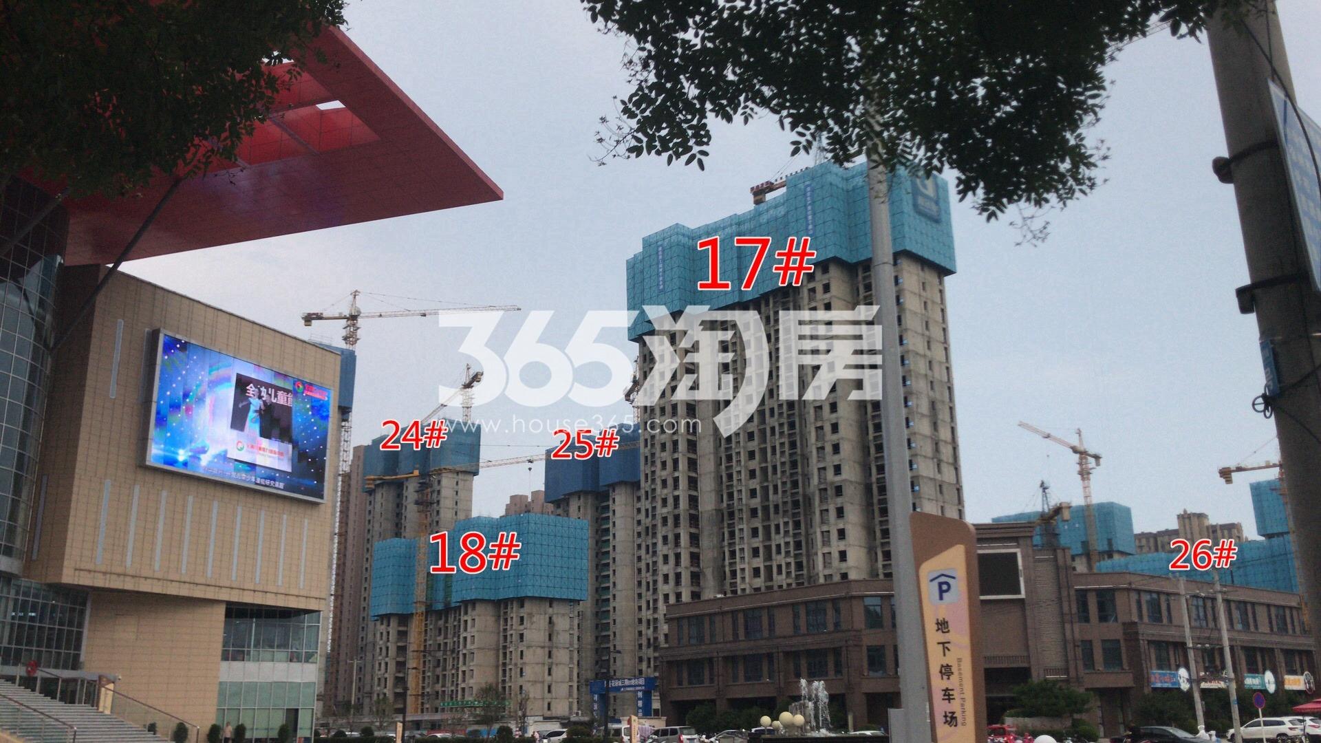 荣盛花语城工地整体建设实景图(8.27)