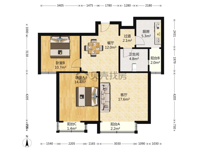 津品鉴筑熙景园2室2厅1卫98平