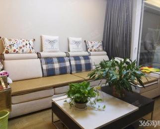 南京南站 万科九都荟 舒适居住 自在空间 家私齐全 拎包入