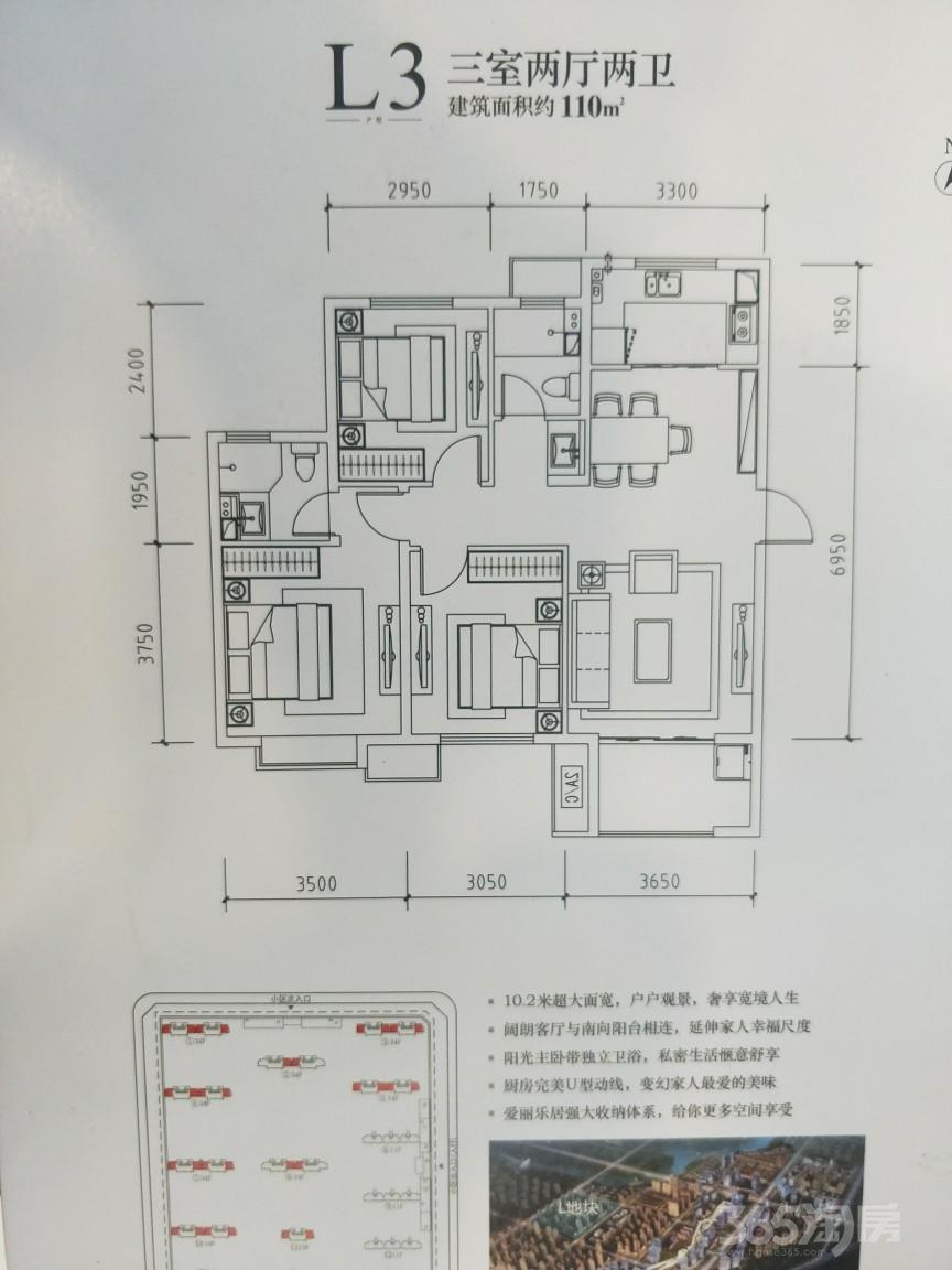 绿地智慧金融城3室2厅2卫110平米2017年产权房毛坯