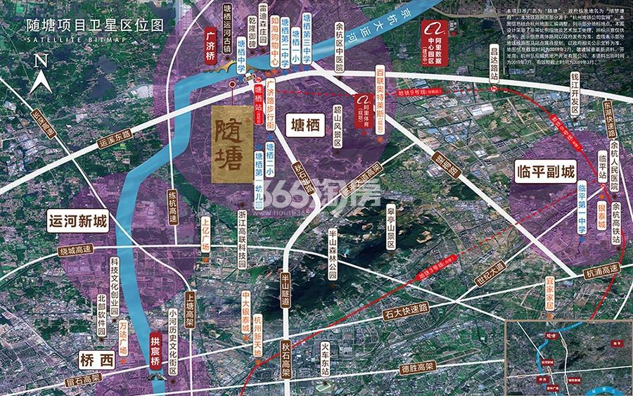 随塘交通图