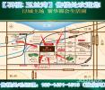 【湖州市】【南浔】【石榴玉兰湾】----地铁楼盘学区房拎包即