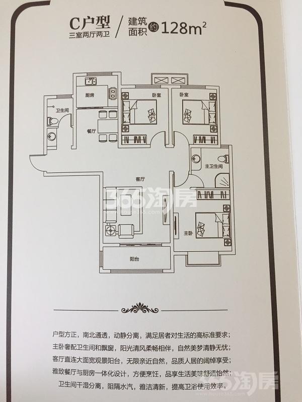 劝学里3室2厅2卫122平米2018年产权房毛坯
