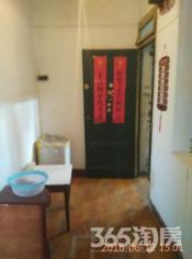 桐城路黄梅戏剧院宿舍,南小45中本部双学区,小户型,挂户利器