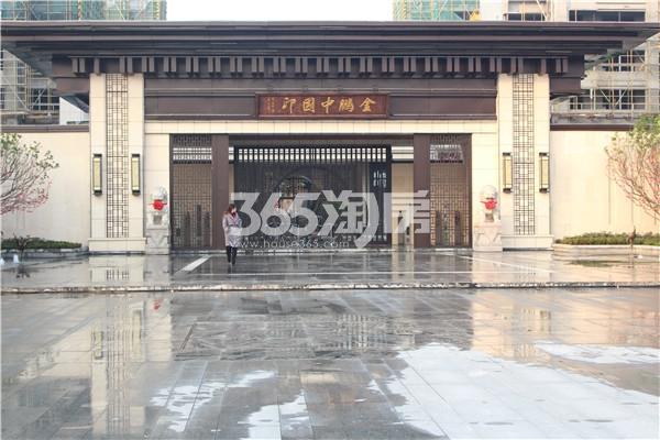 金鹏・99城市广场 营销中心实景 201812